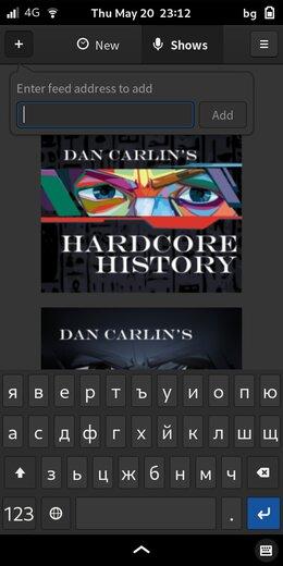 Скрийншот с отворена българска фонетична виртуална клавиатура